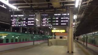 Earthquake hits Japan Train station rocks Tsunami warning #BREAKING #Fukushima, #Japan