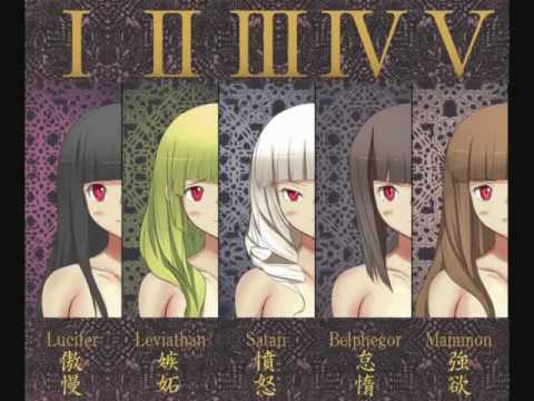 Akiko Shikata - VII [Spanish Fansub]