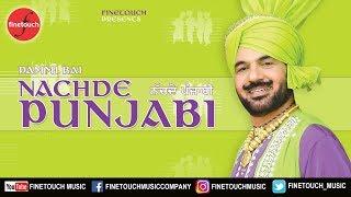 Rangla Punjab | Pammi Bai | Finetouch Music | R. Ranguwal | Kuljit | Dev