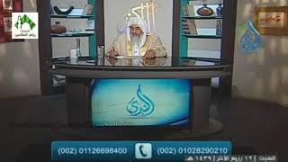 أهل الذكر (203) قناة الندى للشيخ مصطفى العدوي 30-12-2017