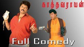 Kathavarayan - Full Comedy | Karan | Vadivelu | Singamuthu | Salangai Durai | Vidisha