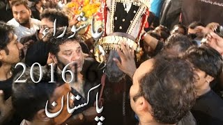 Part 6/6  11 Muharram Jaloos Zanjeer Zani Zuljanah Azadari Matam Lahore Pakistan 2016 Ashura