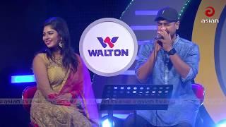 তুমি আজ কথা দিয়েছো - রাজিব ও লুইপা ডুয়েট | Tumi aj kotha diaso By Rajib & Luipa | Asian TV Music