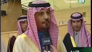 سمو وزير الحرس الوطني يسلّم كأس الوزارة الفائز بالشوط (٧) من سباقات الفروسية بميدان الملك عبدالعزيز