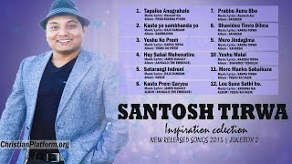 Santosh Tirwa - New Songs Collection of 2015 |  JUKEBOX | Nonstop Nepali Christian Song Collection