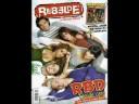3er Aniversario Revista Rebelde