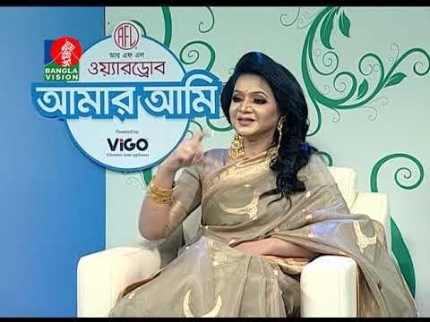 RFL Wardrobe presents Amar Ami-Shamim Ara Nipa