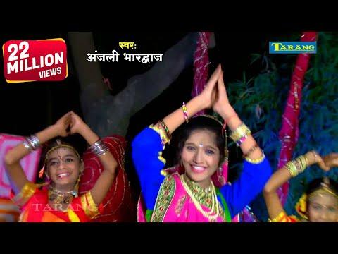 Xxx Mp4 Anjali Bhardwaj Jhuleli Ho Maiya Jhuleli New Bhojpuri Bhakti Song 3gp Sex