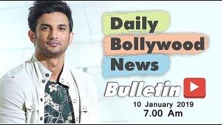 Latest Hindi Entertainment News From Bollywood | Sushant Singh Rajput | 10 January 2019 | 07:00 AM