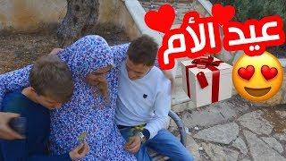 #نشاز 2018  - العائلة - عيد الأم