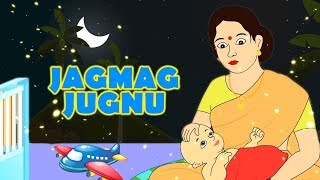 Jagmag Jugnu - Sleeping Songs For Babies | Hindi Lori Songs For Babies | Baby Sleep Song