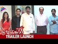 Raja Meeru Keka Telugu Movie Trailer Launch by Suresh Babu | Lasya | Taraka Ratna | Noel Sean
