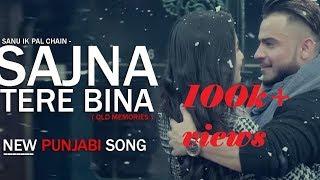 O sanu ik pal chain Na aawe sajna Tere Bina  cover by music mg