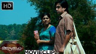 Aattakkatha   Malayalam Movie 2013   Romantic Scene Meera Nandhan With Vineeth