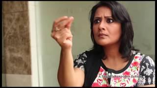 Amar Naam K Rekhechilo (Sagar Jahan Video Fiction)