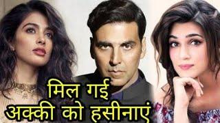 Confirm: 'Housefull 4' में Akshay Kumar-Bobby Deol के साथ नजर आएंगीं Kriti Sanon और Pooja Hegde