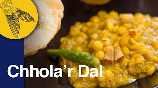 Cholar Dal Recipe Narkel Kishmish Diye | Bengali Dal Recipe | Vegetarian Bengali Chana Dal Recipe