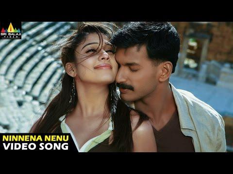 Xxx Mp4 Salute Songs Ninnena Nenu Video Song Vishal Nayanthara Sri Balaji Video 3gp Sex