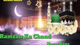 Ramzan Ka Chand Nazar Aaya    Best WhatsApp Status    Ramzan Mubarak