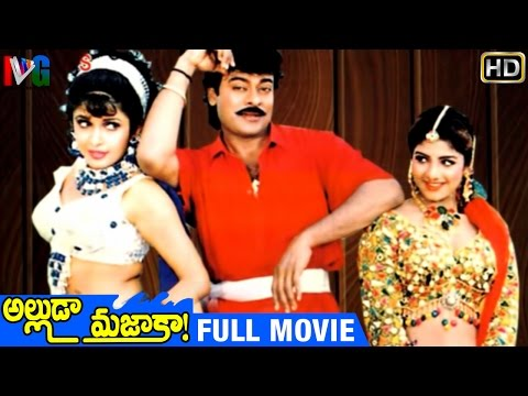 Xxx Mp4 Alluda Majaka Telugu Full Movie Chiranjeevi Ramya Krishna Rambha Srihari Indian Video Guru 3gp Sex
