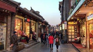 Yandai Xiejie Hutong (Skewed Tobacco Pouch Street), Beijing, China