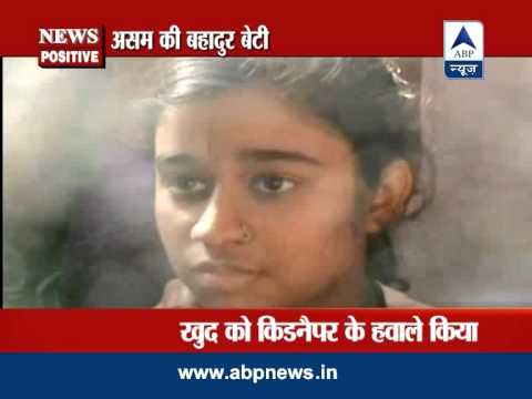 Xxx Mp4 News Positive Meet Brave Heart Gunjan Who Offered Herself To Kidnapped To Save Others 3gp Sex