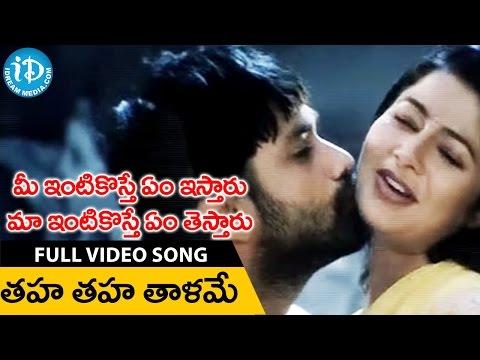 Xxx Mp4 Mee Intikoste Em Istaaru Maa Intkoste Em Testaaru Taha Taha Talamo Video Song Aditya Om 3gp Sex