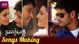 Brahmotsavam Songs Making | Brahmotsavam Music | Mahesh Babu | Samantha | Kajal | PVP