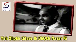 Yeh Shokh Sitare Ik | Lata Mangeshkar, Mohammed Rafi | EK THI LARKI @ Meena Shorey, Motilal