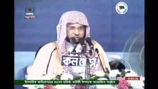 ইসলামিক ফাউন্ডেশনের ৪২তম প্রতিষ্ঠা বার্ষিকীতে ইমামে মদিনা জংগীবাদ বিরোধী আলোচনা by Dr Irshad Bukhari