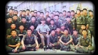 금오4기 만남 40주년 (3)