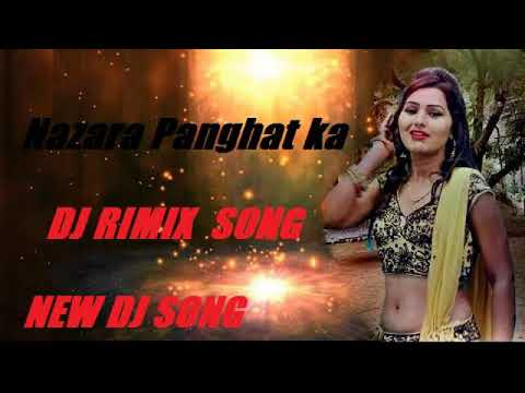 Nazara Panghat ka // Singer : Raju Punjabi // Alka Music//full H.D video//Haryanvi DJ song 2019