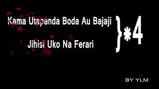 Mo Music ft Roma Bajaji (Lyrics Video)