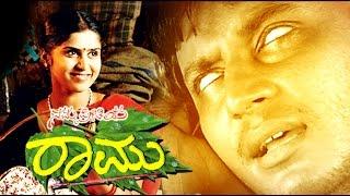 New Kannada Full Movies | Kannada #Romantic Movie Full HD | Latest Darshan Movies Upload 2016