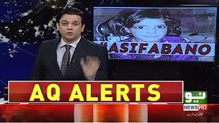 Asifa Case and Indian Strategy   @ Q