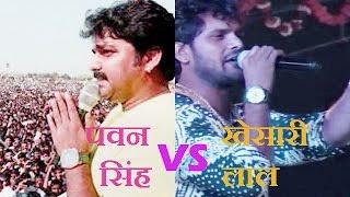 Live performance - Pawan singh and khesari lal yadaw