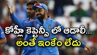 Dinesh Karthik Eyes Test Comeback Under Kohli's Captaincy | Oneindia Telugu