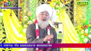 Mufti Amanul Rab Sahab Part 1 14 April 2017 Madiyaon Lucknow HD India