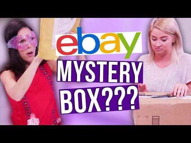 What's Inside Our EBAY MYSTERY BOX?! - $5 vs. $250 (Beauty Break)