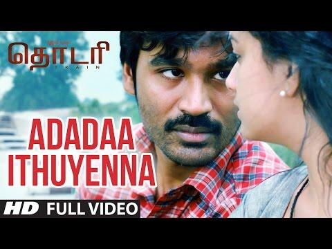 Adadaa Ithuyenna Full Video Song ||