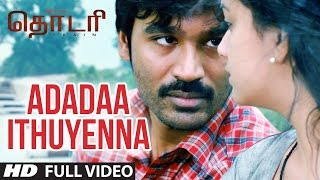 Adadaa Ithuyenna Full Video Song ||
