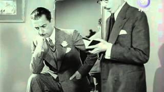 فيلم بنت الباشا المدير 1938