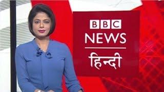 Donald Trump Trying To Overturn Obama Policy: BBC Duniya With Sarika (BBC Hindi)