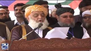Jamiat ulema e islam jalsa in Nowshera