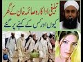 Download Video Download Why tablighee go to the house of Saima Khan actress ; by maulana tariq jameel sb 3GP MP4 FLV