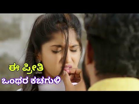 Xxx Mp4 Best Evergreen Love Song❤️ New Kannada Whatsapp Status 2018 3gp Sex