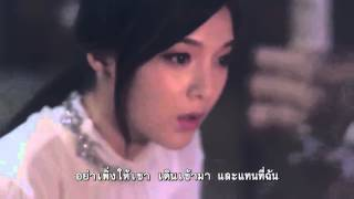 Sleepless night – NineMuses  Cover Thai Version By MelolaDY 2016