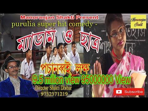 Xxx Mp4 Purulia Super Hit Comedy 2018 Madam O Chhatro 3gp Sex