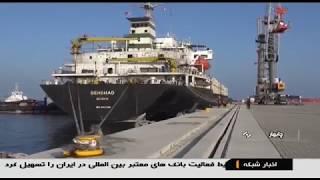 Iran Infrastructures زير ساخت هاي ايران