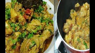 MUGHLAI CHICKEN STEW Recipe